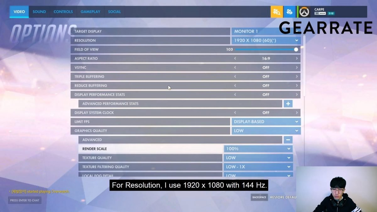 Carpe's Overwatch Video Graphic Settings